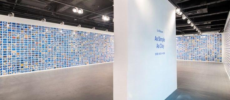 liu-shiyuan-as-simple-as-clay-2013-photography-installation