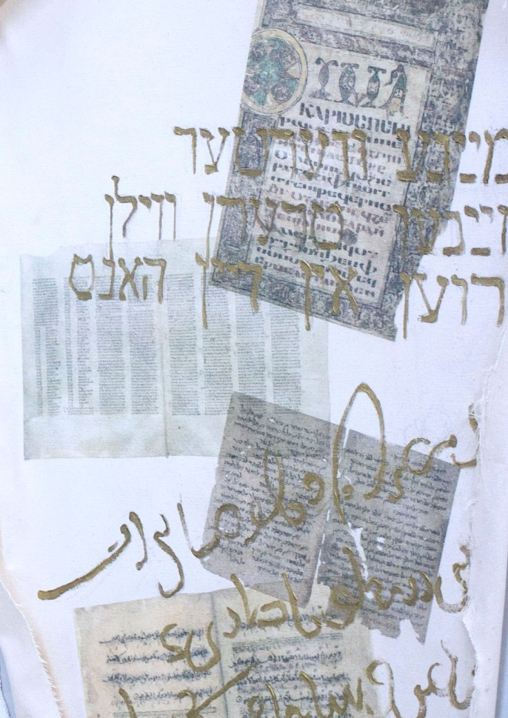 Detail of Coptic and Hebrew.